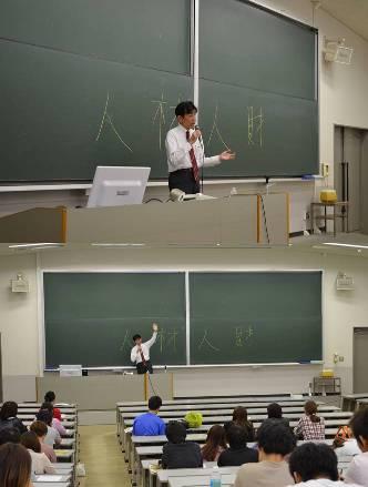大阪国税局税務大学校大阪研修所