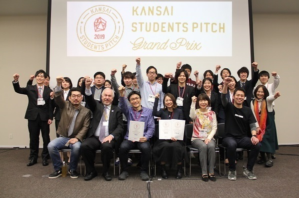 KANSAI STUDENTS PITCH Grand Prix 2019