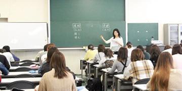 ポータル 大学 聖和 短期 聖和短期大学 学生生活支援 大学ポートレート